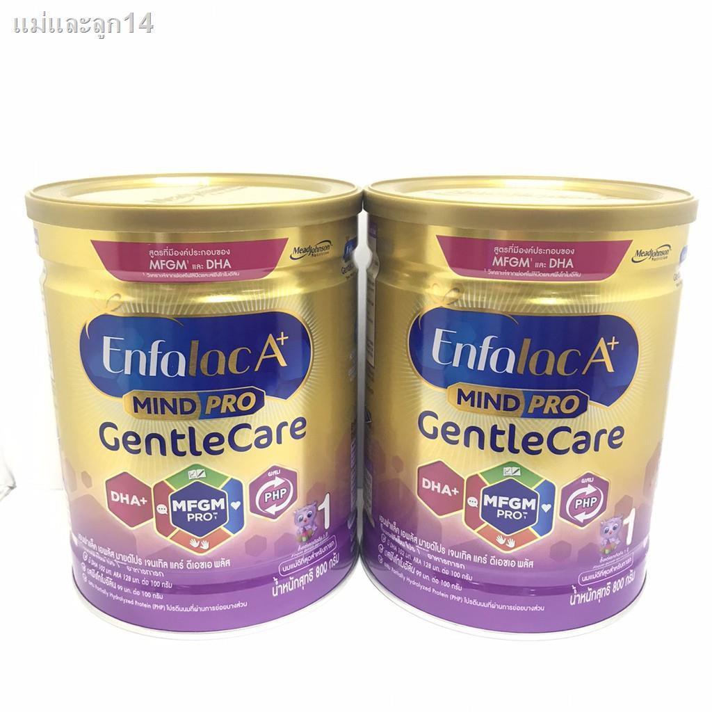 คุณภาพดีที่สุด!!!❁Enfalac A+ Gentle Care สูตร 1 นมผงที่ผ่านการย่อยโปรตีนนมบางส่วน แรกเกิด-1ปี ขนาด 800 กรัม (2 กระป๋