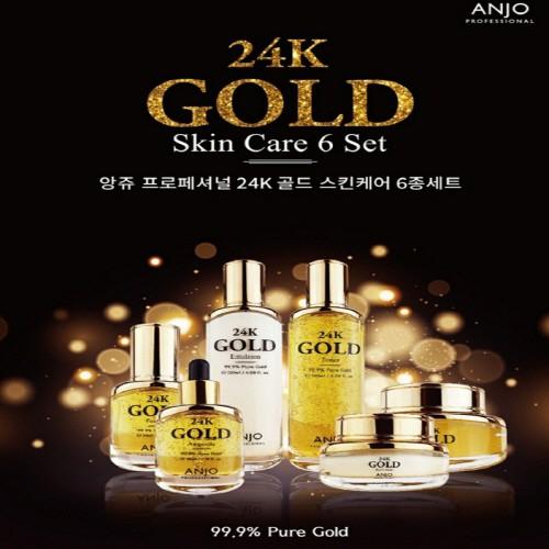Premium 24K Pure Gold Skin Care Anti-Aging Set Korean Beauty FREE Sample Gift
