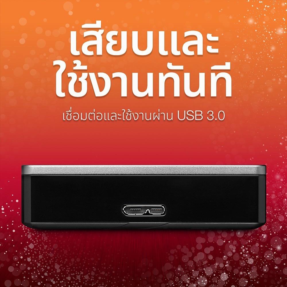 "Seagate 2TB New Backup Plus Slim External Hard Drive Portable 2.5"" USB 3.0 Plug&Play"