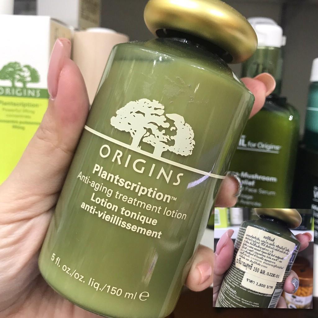 Origins Plantscription Anti Aging Treatment Lotion 150ml Shopee