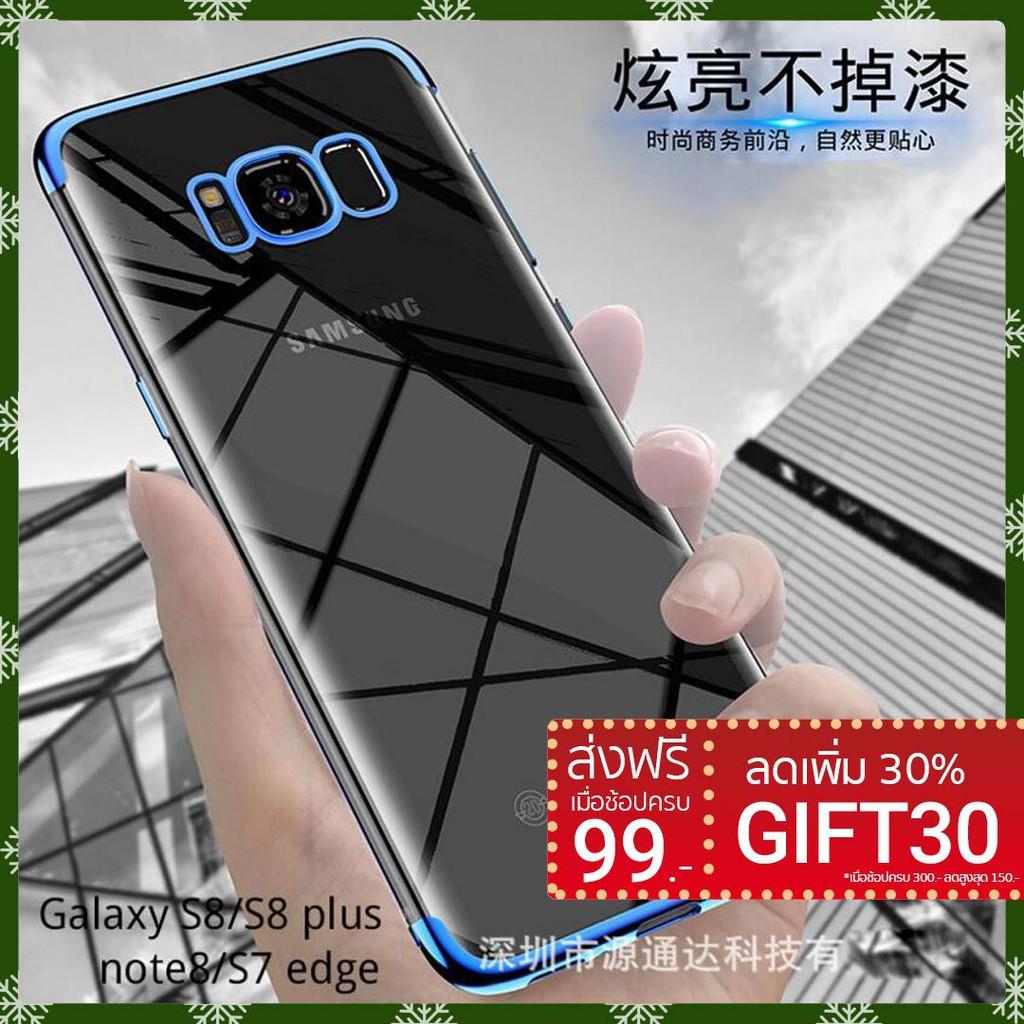 Cellphones & Telecommunications 300dd Sword Art Online Sao Anime Manga Hard Transparent Cover Case For Samsung Galaxy S4 S5 Mini S6 S6 S8 S9 Edge Plus S7 Edge