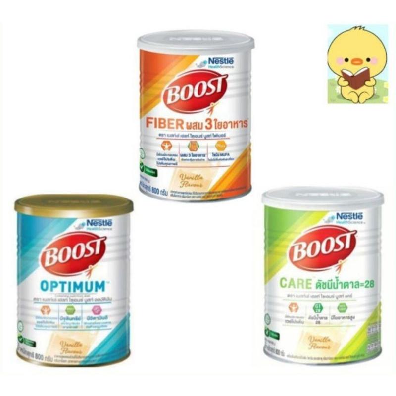 **Exp 2023** Boost Optimum 800กรัม บูสท์ ออปติมัม Nestle boost care
