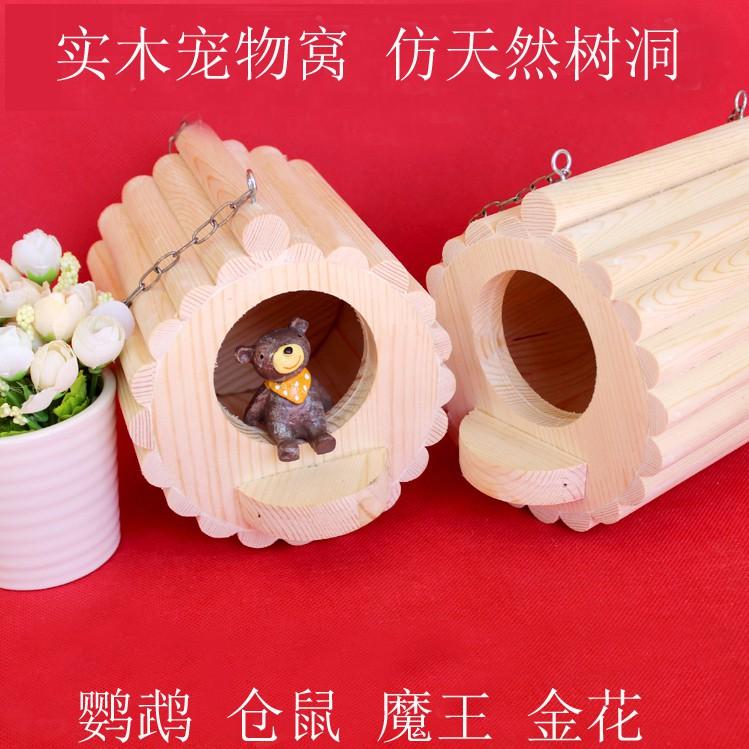 กล่องไม้เลียนแบบรังนกแก้วเพาะพันธุ์นกแก้วเสือ