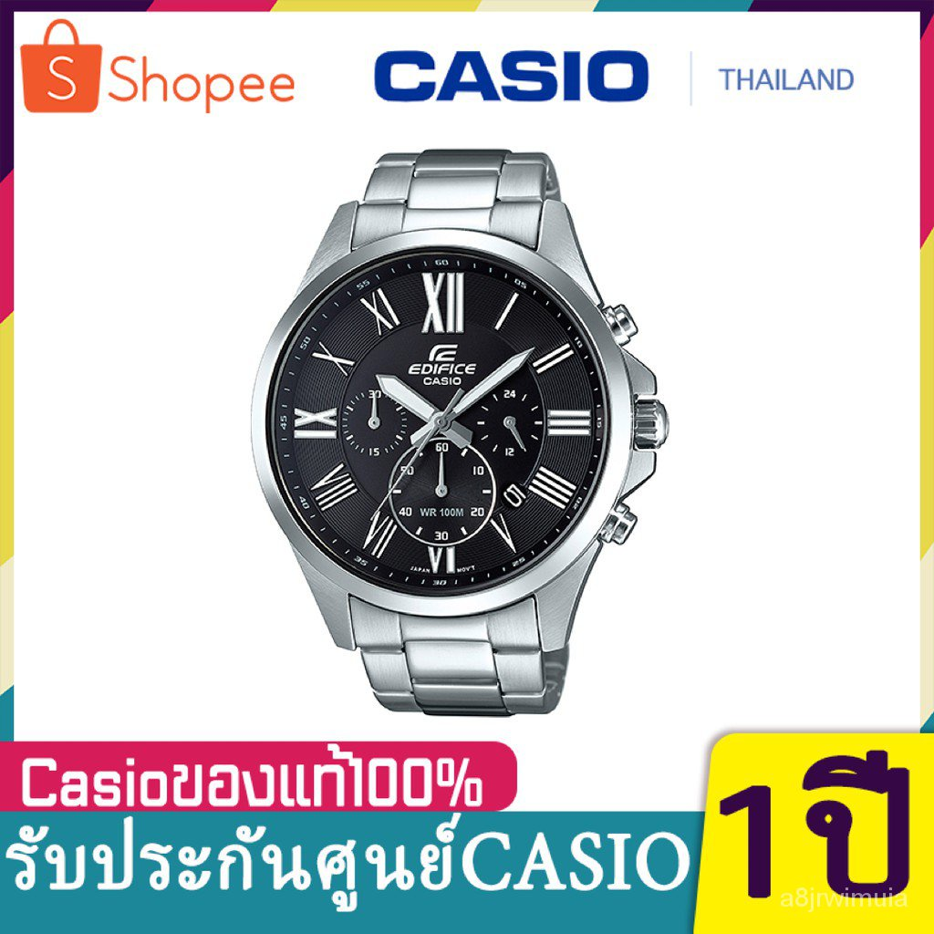 Casio Edifice นาฬิกาข้อมือผู้ชาย สายสแตนเลส รุ่น EFV-500D-1A hbTQ