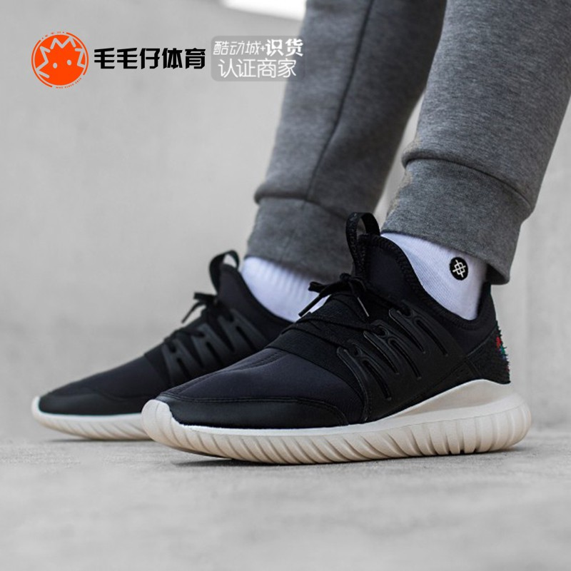 3d7d29c35 Adidas Tubular Radial CNY Rooster Limited Small Coconut Men Casual Running  Shoes BA7780