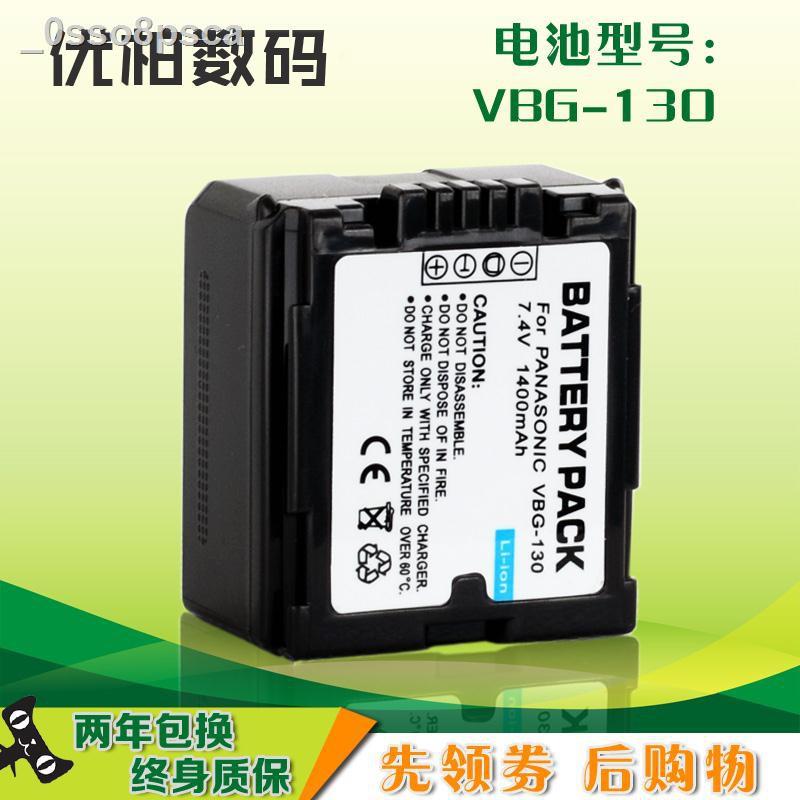 Camera Accessoriesอุปกรณ์เสริมกล้อง☈Nisheng Panasonic VW-VBG130 แบตเตอรี่ HDC-SD9 h80 h60h48 TM700 HS700