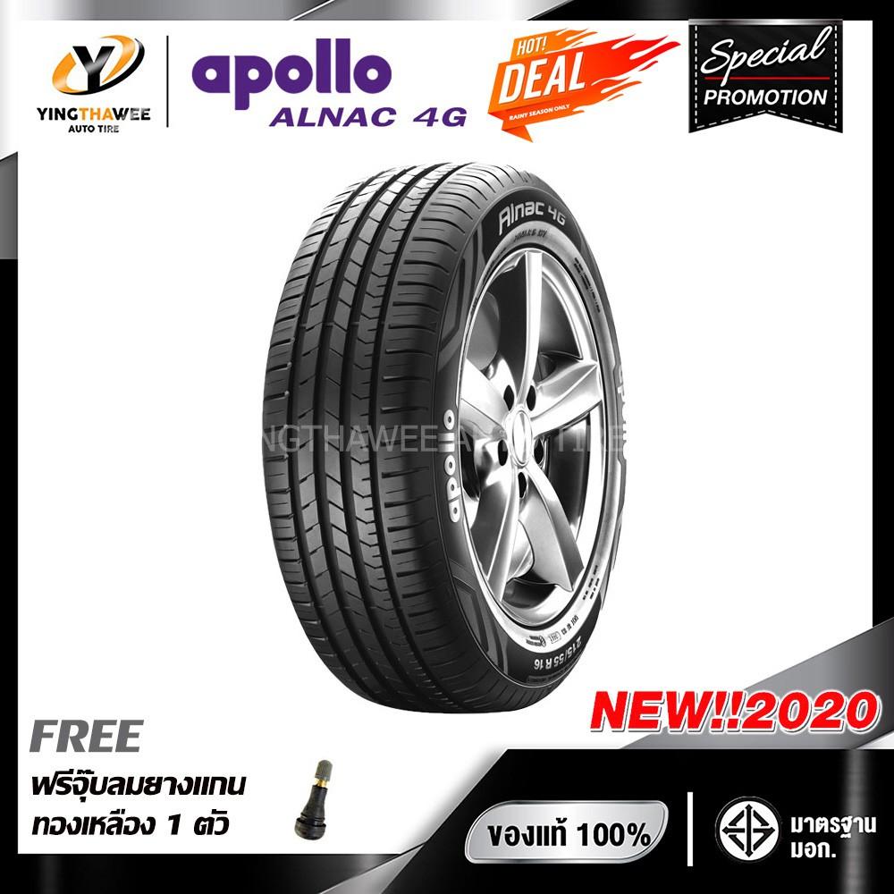 [จัดส่งฟรี] APOLLO 185/65R14 ยางรถยนต์ รุ่น ALNAC 4G จำนวน 1 เส้น (ปี2020) แถม จุ๊บลมยางแกนทองเหลือง 1 ตัว