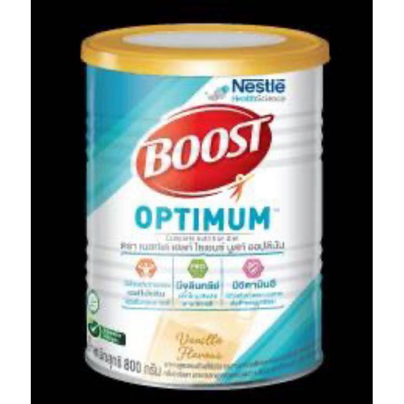 ●✻Boost Optimum (nutren optimum) ขนาด 800g