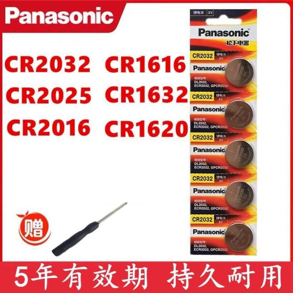 แบตเตอรี่ปุ่มรถยนต์ปุ่มแบตเตอรี่แบตเตอรี่ปุ่มแบตเตอรี่ปุ่มสำหรับรถยนต์✥❐ถ่านกระดุมพานาโซนิค CR2032CR2025CR2016 รีโมทกุญ