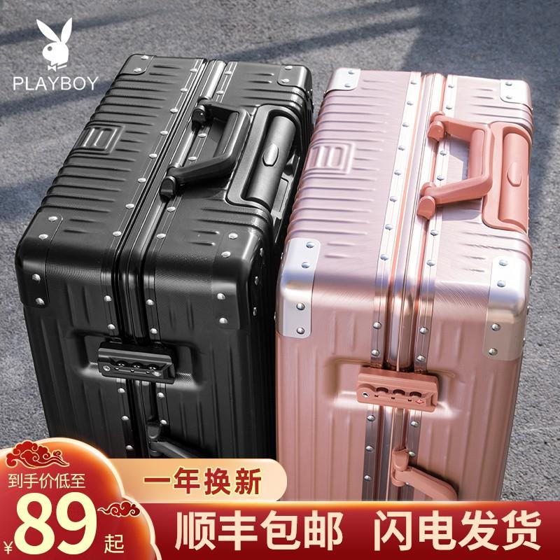 PLAYBOY กระเป๋าเดินทางรหัสผ่านขนาดเล็กล้อสากลรถเข็นเดินทาง20ผู้หญิงผู้ชายทนทาน24นิ้วกระเป๋าเดินทางหนัง261
