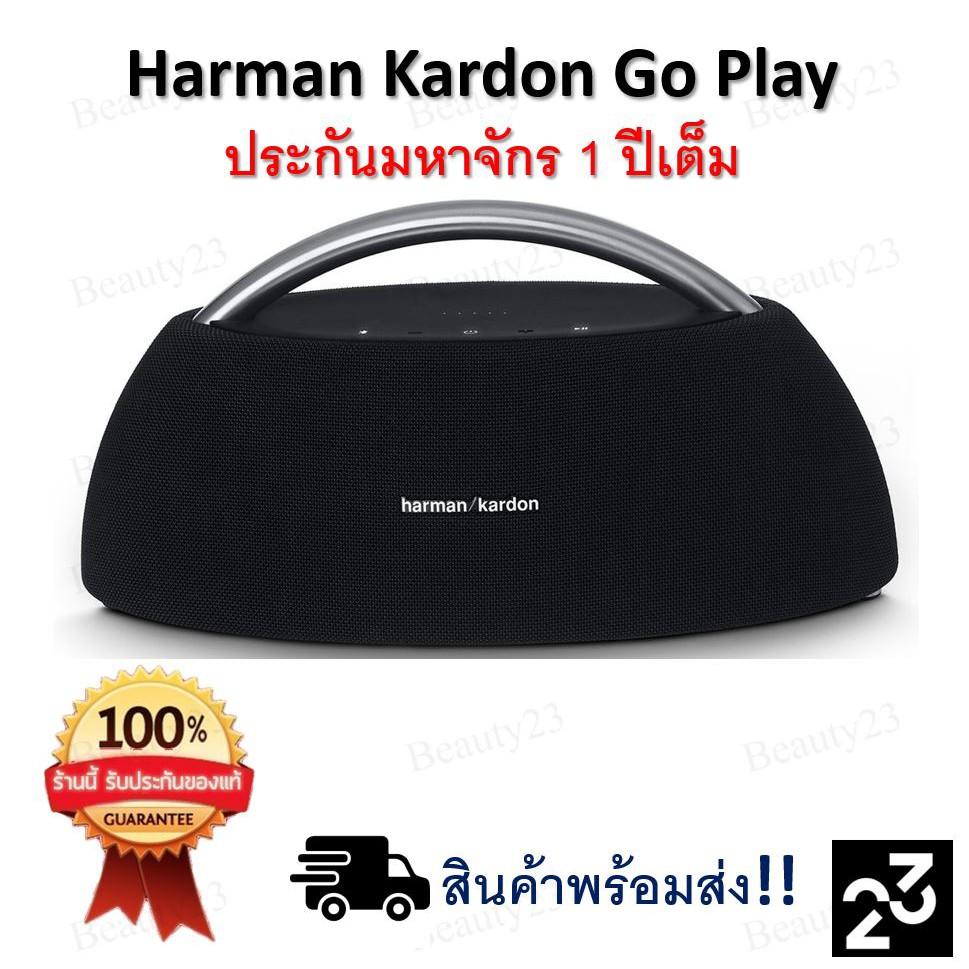 FlashSale🔥!! Harman Kardon GO PLAY MINI ของใหม่ ประกันศูนย์มหาจักร