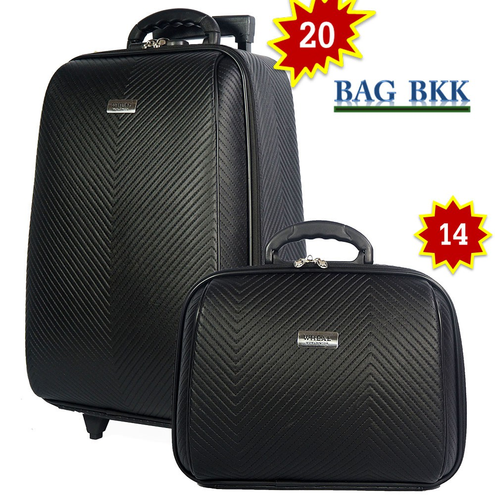 BAG BKK Luggage WHEAL กระเป๋าเดินทางล้อลาก ระบบรหัสล๊อค เซ็ทคู่ ขนาด 20 นิ้ว/14 นิ้ว Luxury Classic Code F7807-20