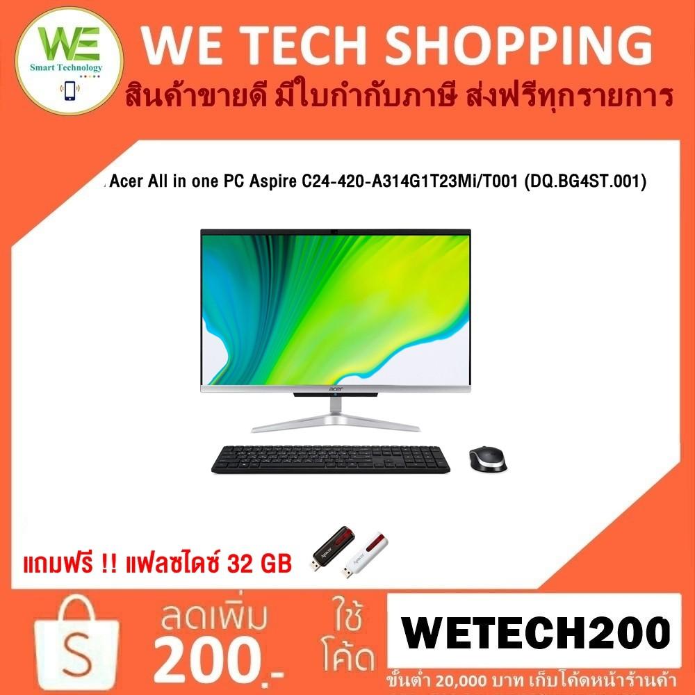 Acer All in one PC Aspire C24-420-A314G1T23Mi/T001 (DQ.BG4ST.001)AMD Athlon Gold 3150U/4GB/HDD1TB/Integrated Graphics/23
