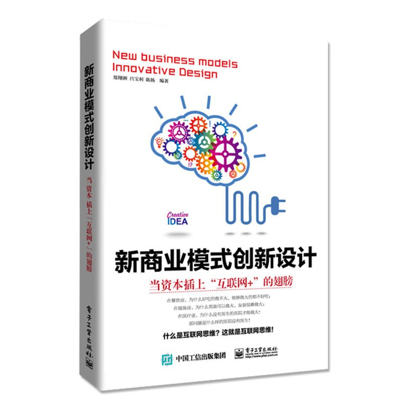 "( Chinese Books ) : หนังสือ "" + "" หนังสือเกี่ยวกับ """
