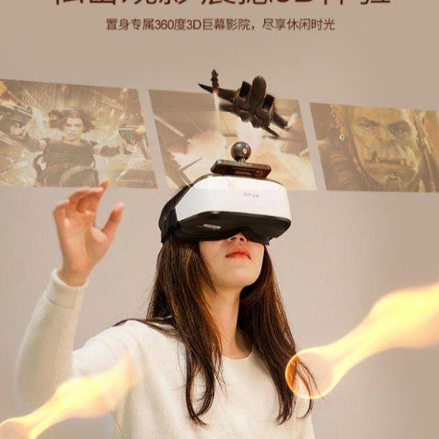 ☒●เพื่อนใหญ่ VR แว่นตาแบบบูรณาการร่างกาย Sensation คอนโซล 3D บ้านอุปกรณ์อบไอน้ำคอมพิวเตอร์จังหวะแสงหมวกกันน็อค