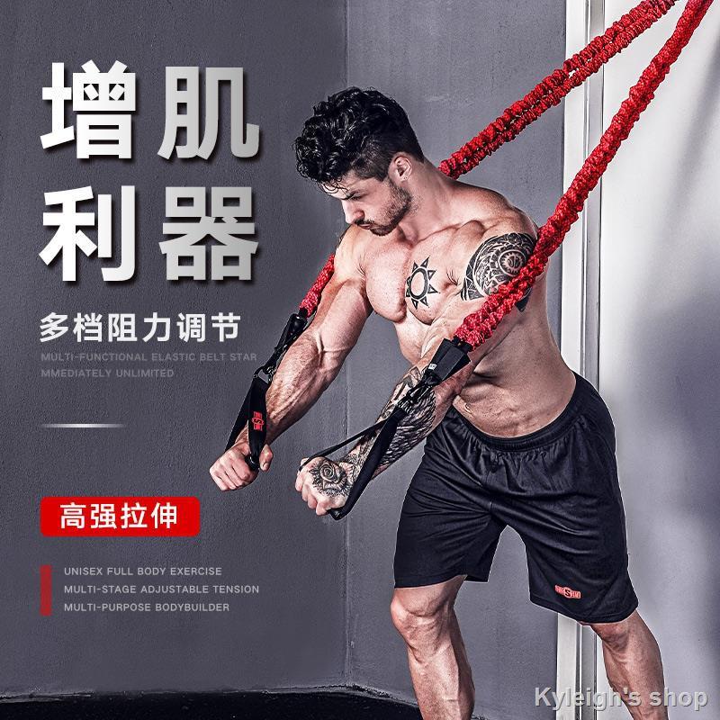 ☼> เชือกยางยืด แถบยางยืด ดึง เชือก, แถบดึง, อุปกรณ์ออกกำลังกายที่บ้าน, แถบความต้านทาน, การฝึกกล้ามเนื้อเพื่อความแข็งแรง,