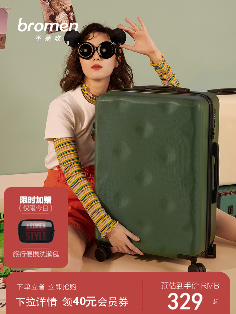 【Wei Ya แนะนำ】กระเป๋าเบรลี่กุหลาบหญิง24นิ้วกระเป๋าเดินทางขนาดเล็ก20กระเป๋าเดินทาง, กระเป๋าเดินทาง, กระเป๋าเดินทาง