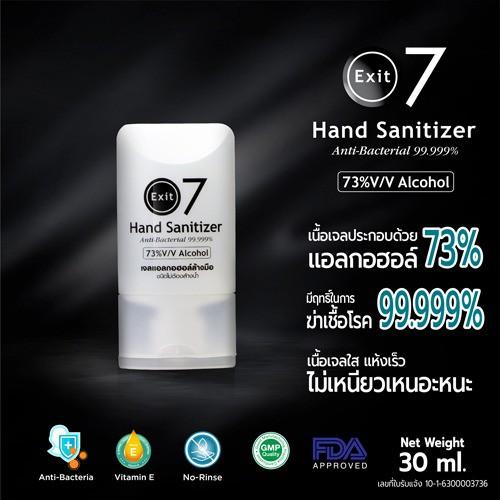 เจลล้างมือพกพา 70%  แห้งเร็วไม่ต้องล้างออก