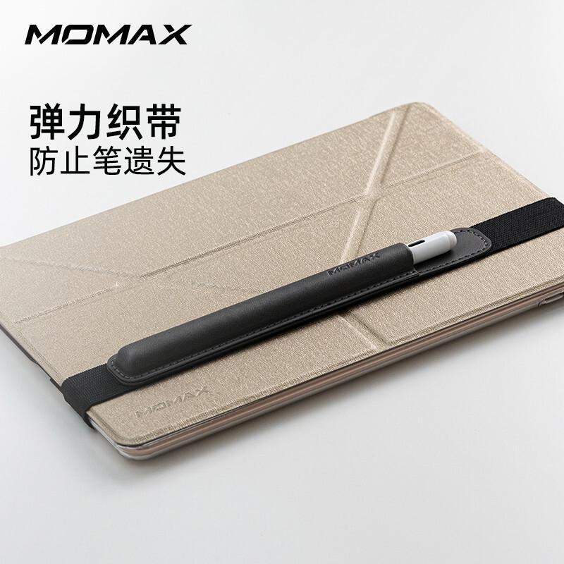ปากกาสัมผัส ┺/อพาร์ทเมนคอัตราแลกเปลี่ยนถ: 打印กV♥MOMAX momis applepencilชุดปากกาiPad Apple pencil Caseรุ่นที่สองฝาครอบป้อง