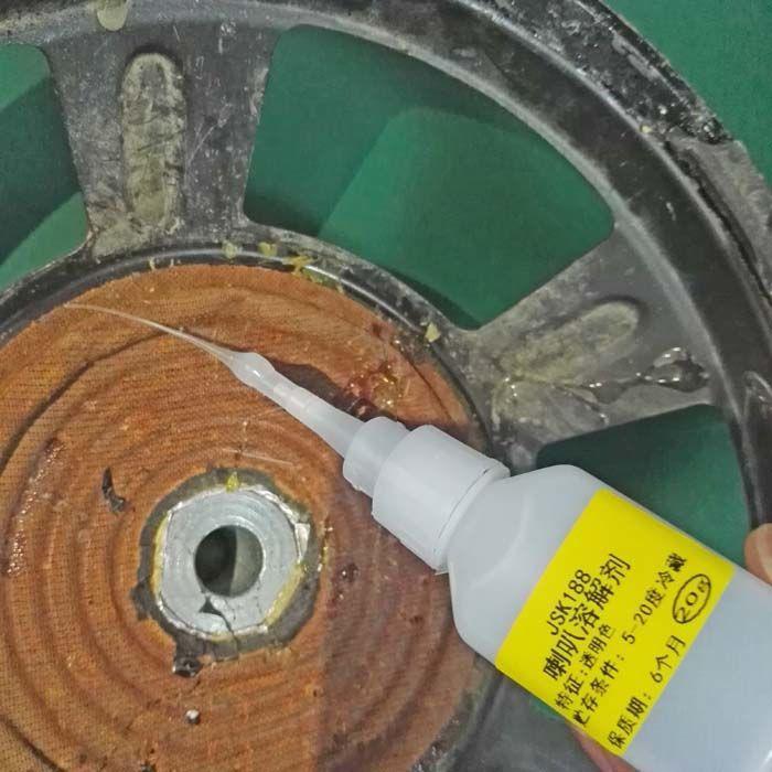 เครื่องเขียน เช็ดทำความสะอาด ยางซ่อมลำโพงและถอดแยกชิ้นส่วนน้ำยาปรับอ่อนลำโพงทำความสะอาดตัวทำละลายฮอร์นขอบยางฝาฝุ่นกำจัด