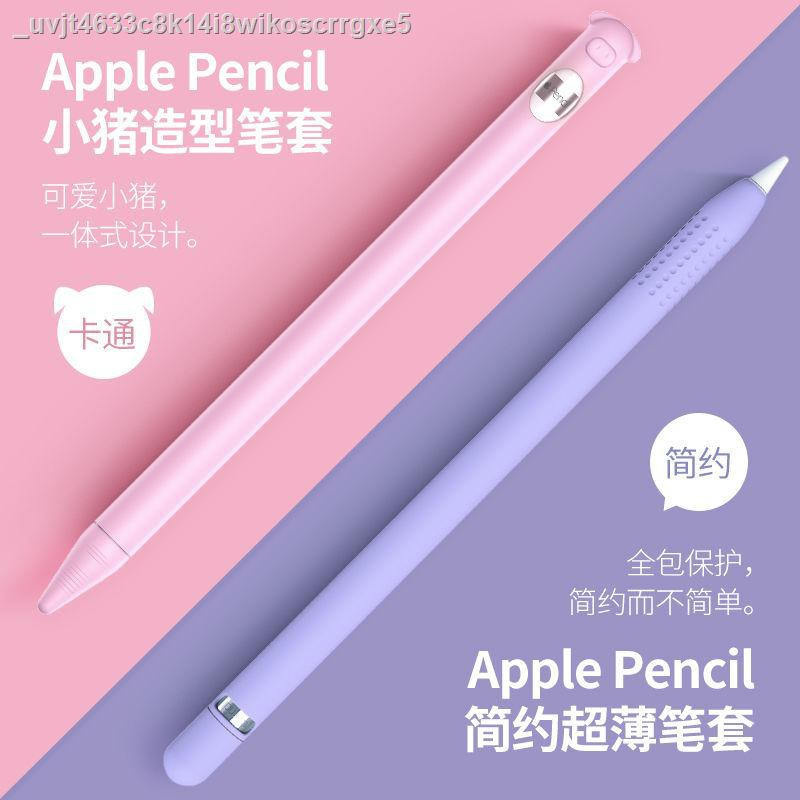 【Lowest price】◈◆Apple applepencil pen cover 1st cute silicone protective ipad 2nd generation ปากกาสไตลัสกันลื่น [โพส