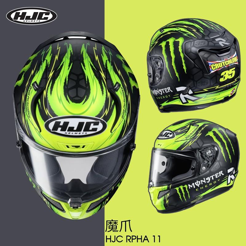 หมวกกันน็อคขี่มอเตอร์ไซค์คาร์บอนไฟเบอร์ HJC ของเกาหลีใต้ Venom II Magic Claw Batman Full Face Helmet Marvel