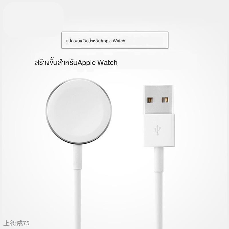 ▥◕สายชาร์จ Apple watch ของแท้ series6 แท่นชาร์จไร้สาย applewatch1 / 2/3/4/5 รุ่นแม่เหล็กพกพา iwatch Magnetic SE