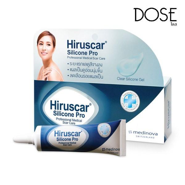 (พร้อมส่ง ของแท้) Hiruscar Silicone Pro ฮีรูสการ์ ซิลิโคน โปร เจลลบรอยแผลเป็นนูน สำหรับแผลเป็นคีลอยด์ เห็นผลจริง