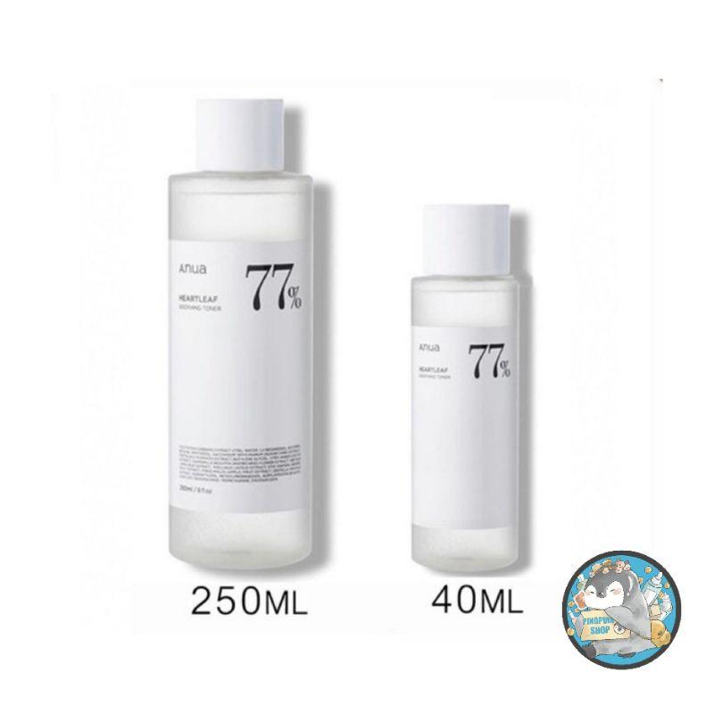 (🐳แท้/พร้อมส่ง)Anua heartleaf 77% soothing toner 250 ml/ 40 ml
