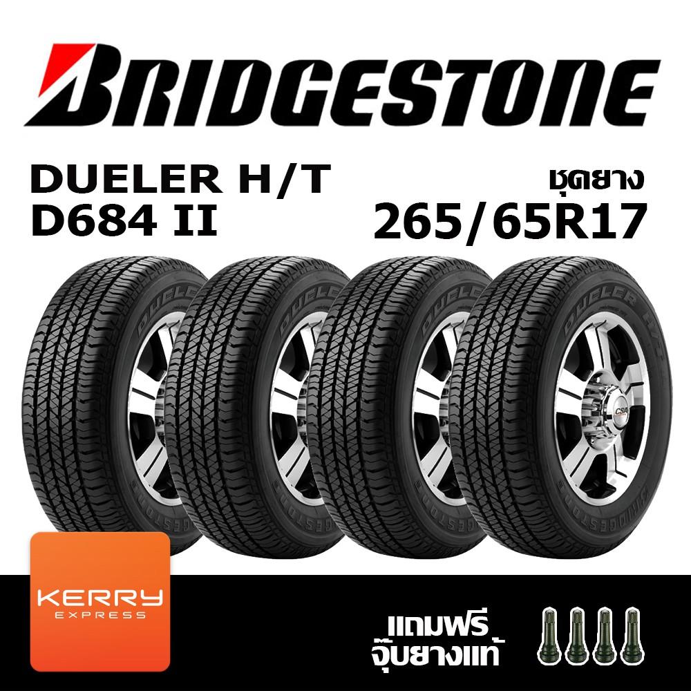ฺ265/65R17 Bridgestone D684