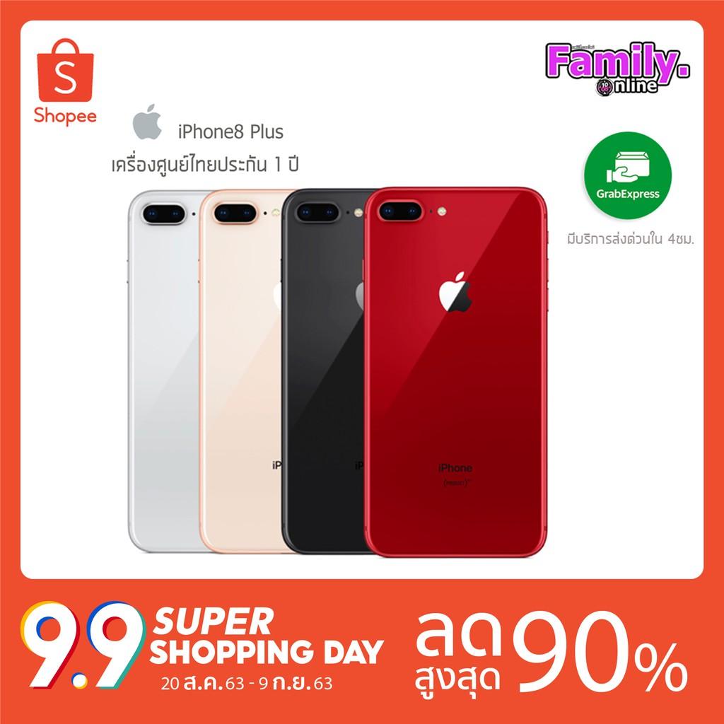 [ผ่อน0%10เดือน] Apple iPhone 8 Plus TH เครื่องศูนย์ไทย ประกัน 1ปี