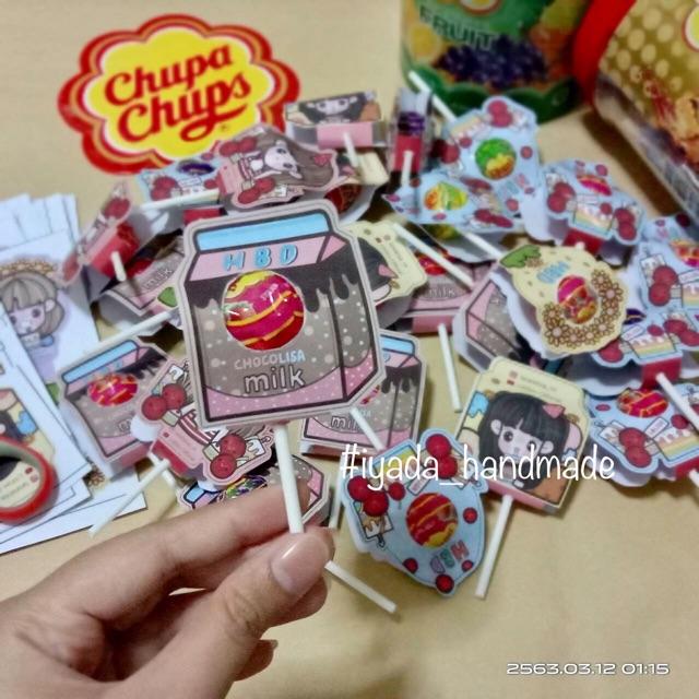 ลูกอม Chupa Chups ออกแบบเอง