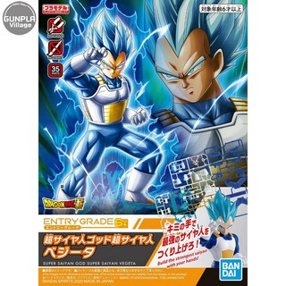 Bandai Entry Grade Super Saiyan God Super Saiyan Vegeta 4573102588609 (Plastic Model)