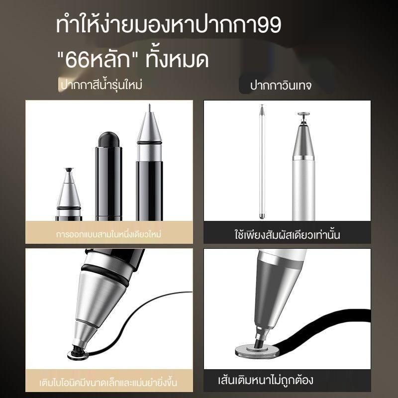 applepencil applepencil 2 ปากกาทัชสกรีน android สไตลัสb ۩Touch screen pen, mobile phone, tablet, Apple Android, ipad,