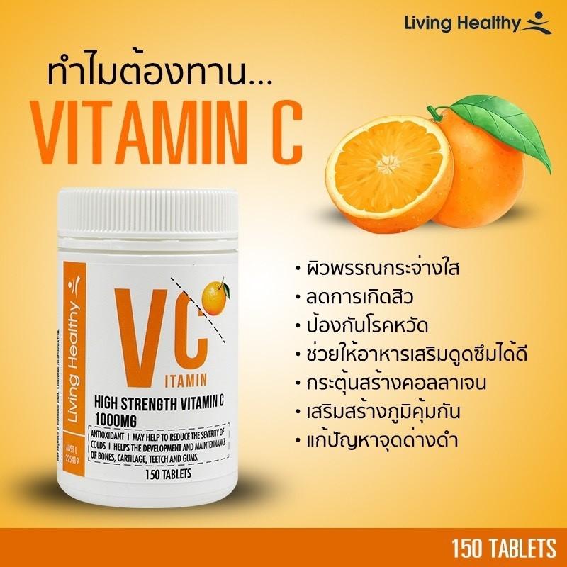 Vitamina P (rutina): rol in organism, doza recomandata, surse si carenta   Bioclinica