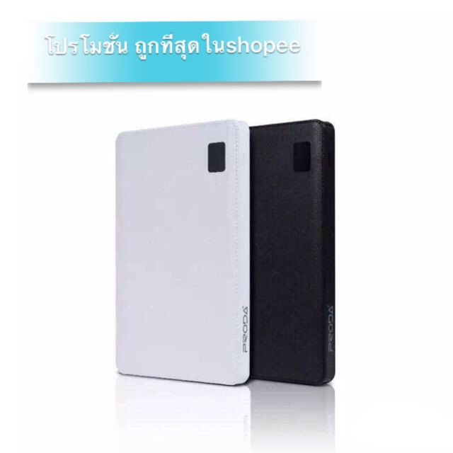 Remax Proda Power bank30000 mAh 4Port รุ่นNotebook ของแท้
