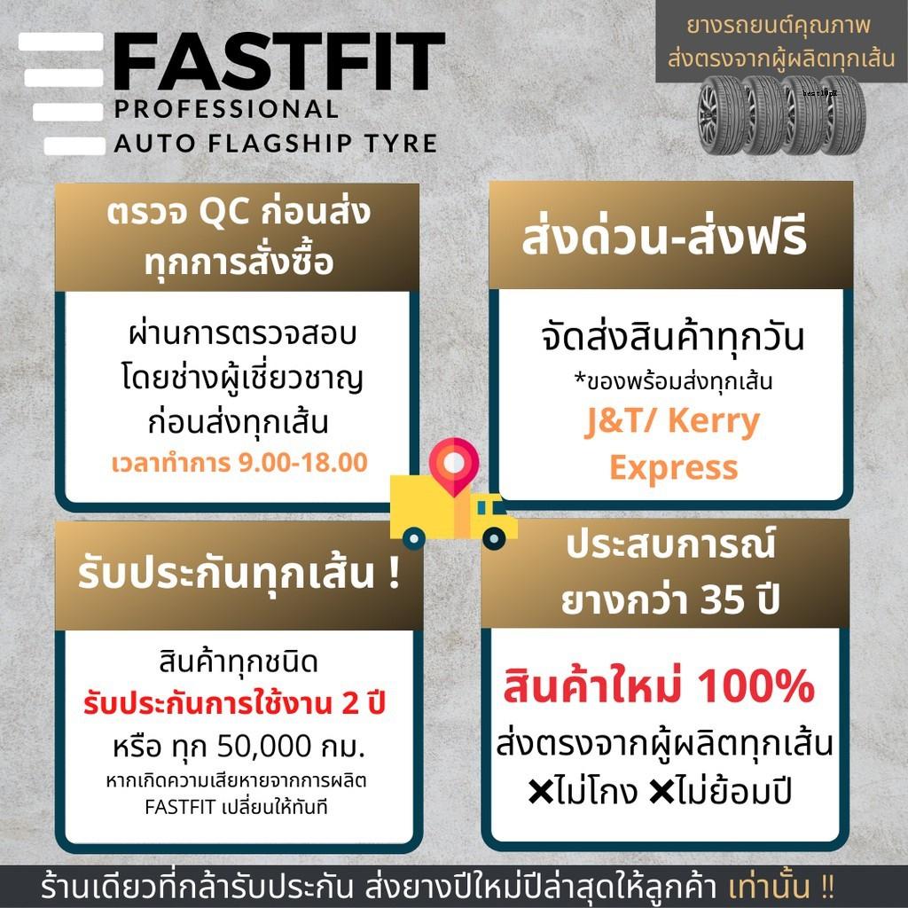 [4เส้นส่งฟรี] BFGOODRICH 175/65R14 185/65R14 ผลิตโดยมิชลิน ยางรถเก๋ง บีเอฟกู้ดริช ปี 2018 (ฟรีจุ๊บยาง มูลค่า 500บาท)