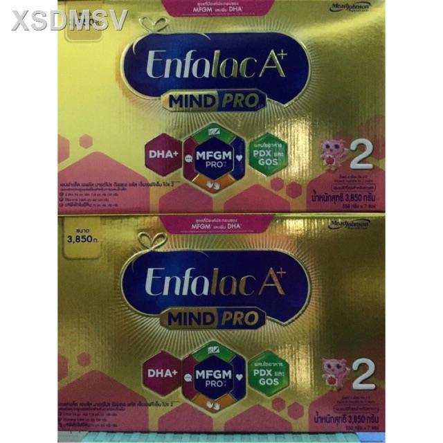 📍ถูกที่สุด!📍❧☎[ขายยกลัง-2กล่อง] โฉมใหม่ นมผง เอนฟาแล็ค เอพลัส มายด์โปร ดีเอเอ พลัส สูตร 2 3850 ก ขายยกลัง Enfalac1