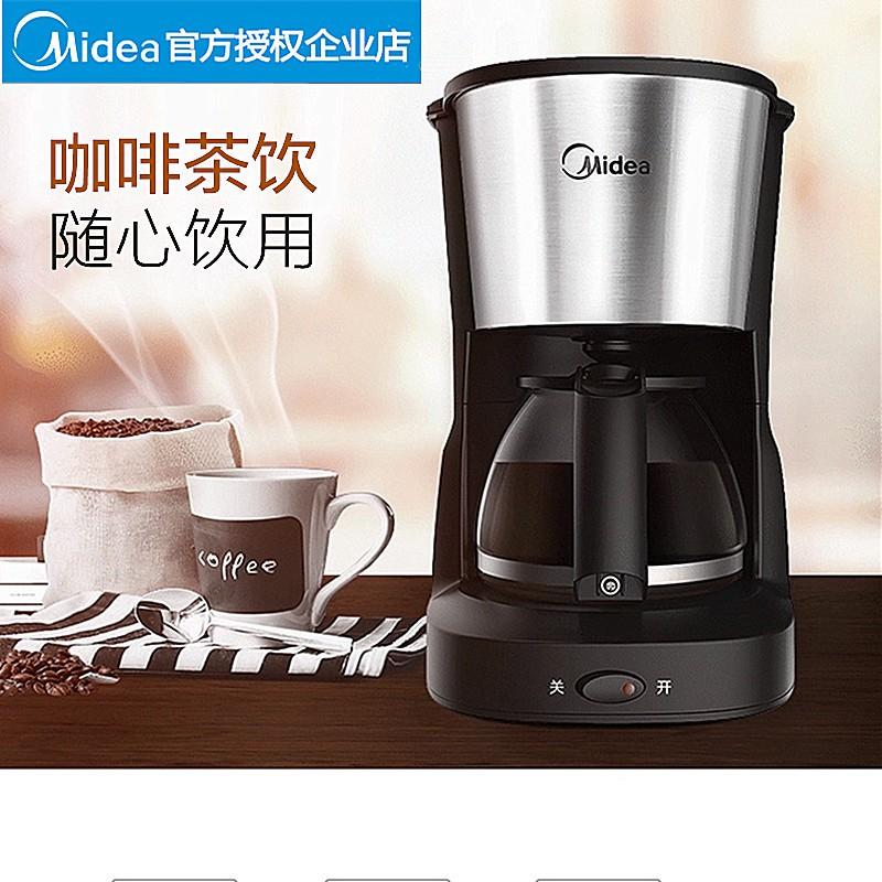 ☞◎◐เครื่องชงกาแฟ Midea อเมริกัน เครื่องทำกาแฟแบบหยดอัตโนมัติที่บ้านของอิตาลี เครื่องทำกาแฟขนาดเล็กแบบสมาร์ท สำนักงานขนาด
