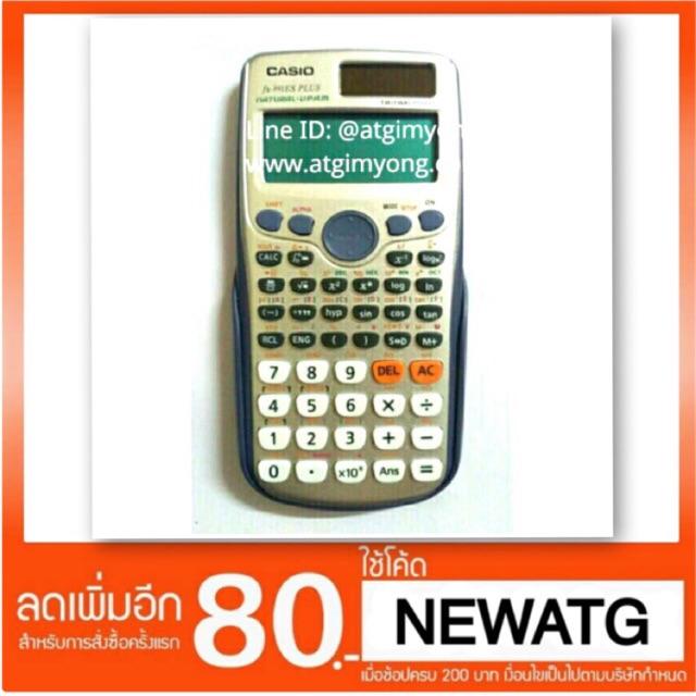 e00299167af3 Científicas Oficina y papelería CASIO FX-350ESPLS Calculadora