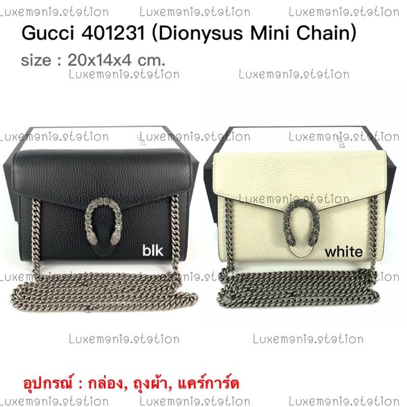 : New!! Gucci Mini Dionysus WOC