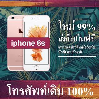 Apple iphone6s 64G สี Silver Model TH สภาพไร้รอย พร้อมใช้งานiphone 6s plus โทรศัพท์มือถือ apple iphone6s plus &&(64 gb |