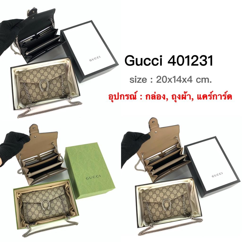 Gucci Dionysus woc ของแท้ 100% [ส่งฟรี]