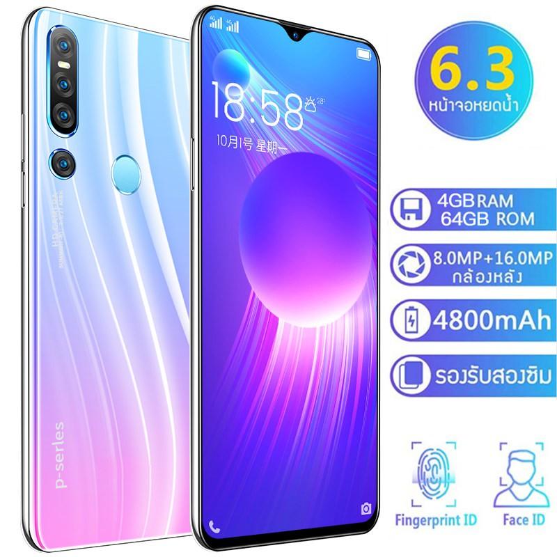 P30 PRO Aova A11 โทรศัพท์สมาร์ทโฟน ถ่ายรูป ดูหนัง ฟังเพลง ความจำ 4G+64G หน้าจอหยดน้ำ 6.3 นิ้ว ความจำมาก สแกนลายนิ้วมือ