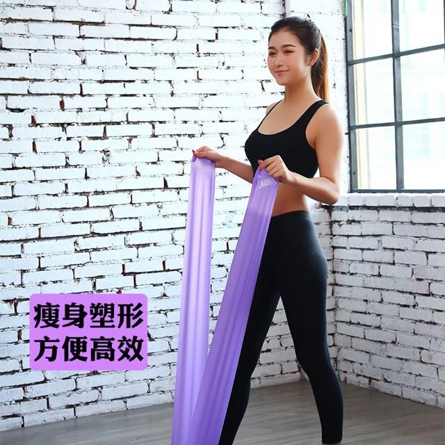 ยางยืดออกกำลังกาย  โยคะ พิลาทิส มี5สี ให้เลือก ผ้ายืดออกกำลังกาย ยางยืดแรงต้าน  ยางยืดออกกำลังกายแรงต้านสูง