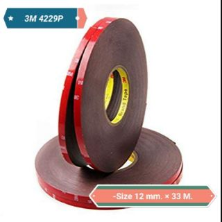 3M Black VHB 5952 Double Sided Acrylic Foam Tape 24mm x 33m