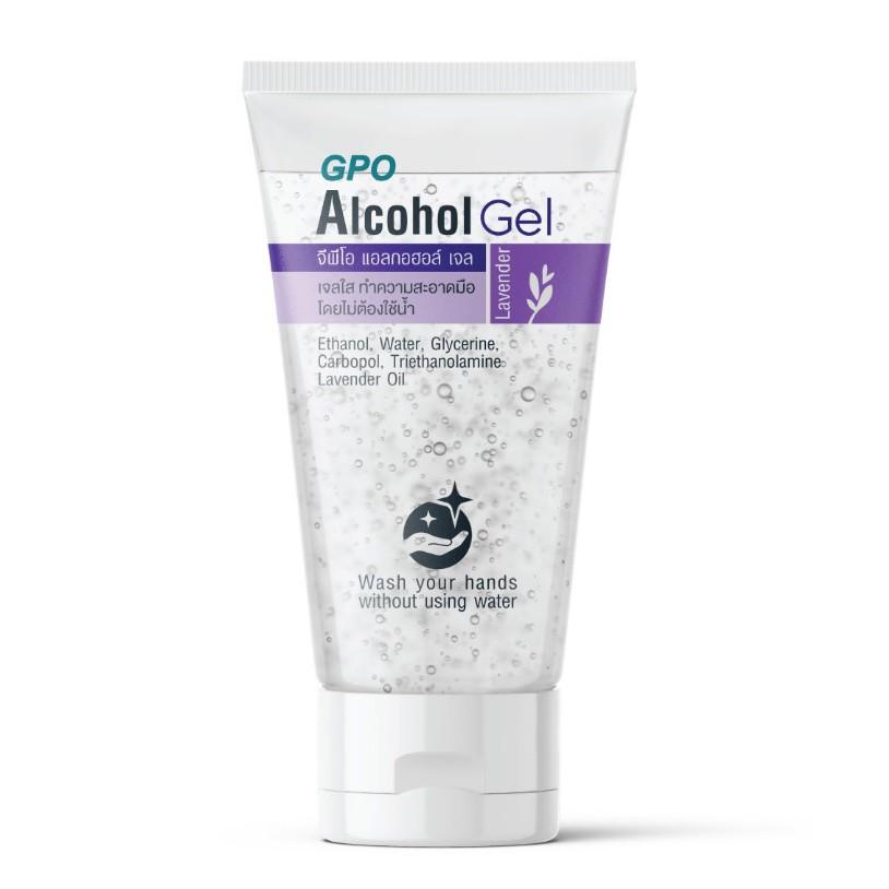 เจล เจลล้างมือ เจลอนามัย GPO Alcohol Lavender 75% 50 ML องค์การเภสัช กลิ่นลาเวนเดอร์ มีรับเก็บงานปลายทาง!!!