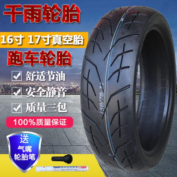 ・ㇳยางรถจักรยานยนต์ยางรถยนต์ ยางในรถจักรยานยนต์รถสปอร์ตยาง100/110/120/130/140/150-60-70-80-14-17-16ยางสูญญากาศ