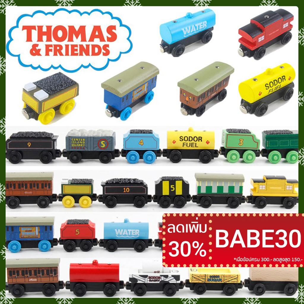 Babyface**โค้ด __BABE30_ ลด 30%**ไฟไม้รถไฟของเล่นสำหรับเด็ก