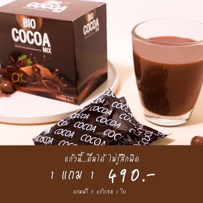 (ซื้อ1แถม2)ของแท้ โกโก้ลดน้ำหนัก bio cocoa mix , bio tea malt , bio coffee